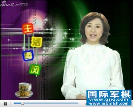 莱钢 电视台:张家来和他的国际军棋