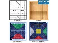 中国棋文化――世界独尊